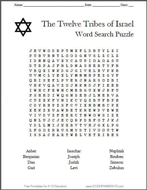 Search Israel Printable Library Word Search Puzzles Quotes