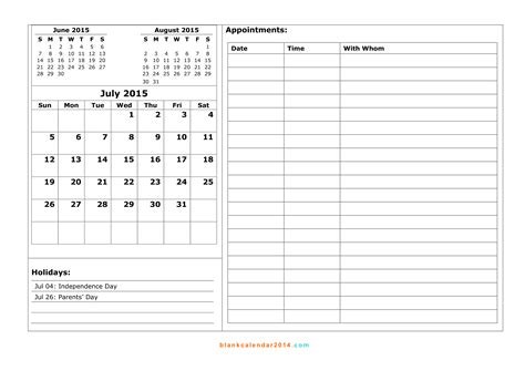printable daily planner july 2015 fresh weekly calendar july 2015 calendar