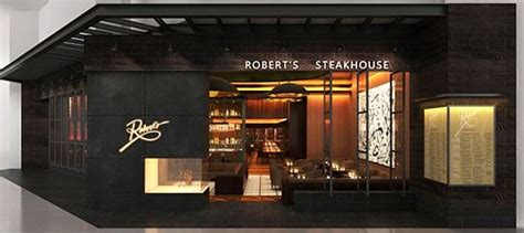 steak house nj robert s steakhouse atlantic city nj