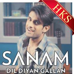 download mp3 free dil diyan gallan dil diyan gallan unplugged karaoke mp3 hindi karaoke shop