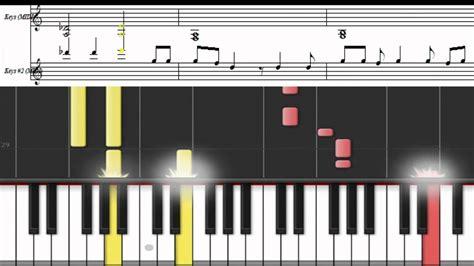 tutorial piano grenade piano tutorial how to play grenade by bruno mars music