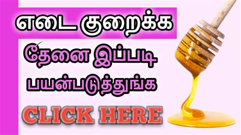 weight loss using honey how to lose weight using honey choice image how to guide