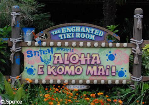 tiki room lyrics the enchanted tiki room a look back the world according to