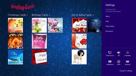 greeting card templates for windows 10 laptop managementerogon