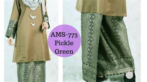 Baju Rossa Songket baju kurung pahang songket terkini 2017 hijau jeruk pickle green ams 773 syaisya