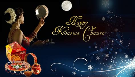 aapka colors usa happy karva chauth wishes messages quotes sms in