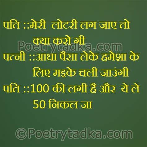 ideas ka hindi meaning 25 best ideas about funny jokes in hindi on pinterest