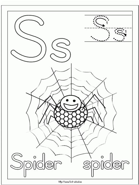 Itsy Bitsy Spider Coloring Page Coloring Home Itsy Bitsy Spider Coloring Page