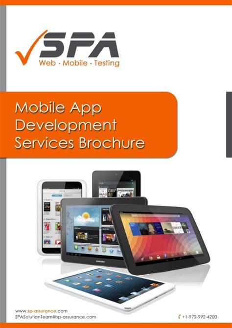 home software development mobile app development mobile app development brochure