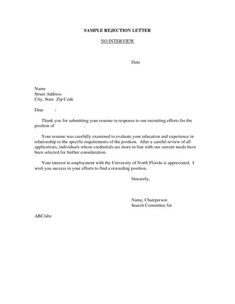 up letter response follow up email after no response sle