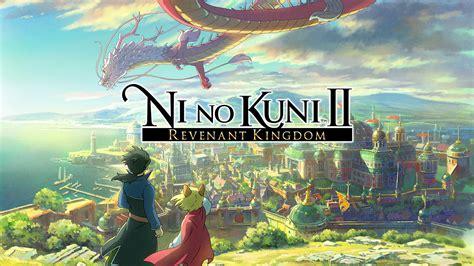 ni no kuni ii 9783869930862 ni no kuni ii revenant kingdom game ps4 playstation