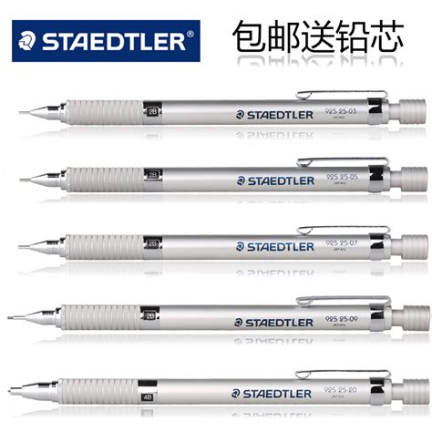 Harga Pensil Mekanik Staedtler by Buy Wholesale 0 7 Mechanical Pencil From China 0 7