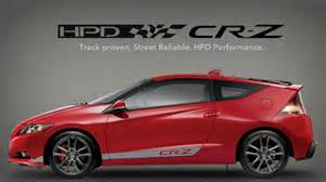 new honda sports car 2014 honda cr z 2014 hybrid price features in pakistan