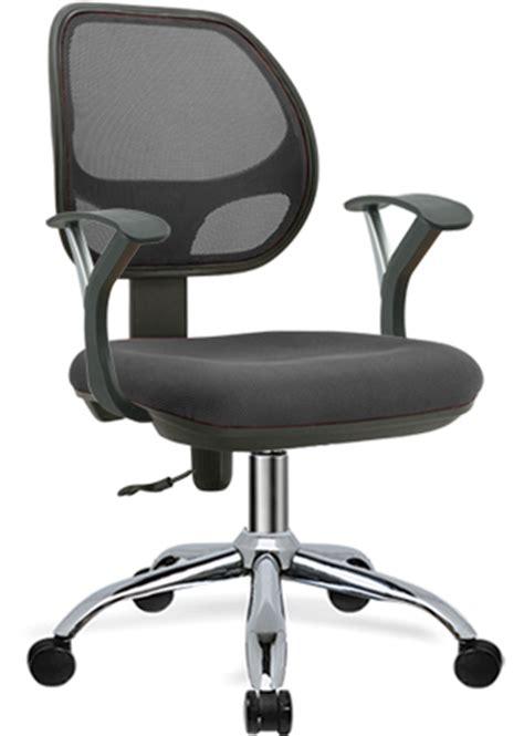 Kursi Kerja Kantor hati hati kamu akan saat menduduki kursi kantor ini belifurniture