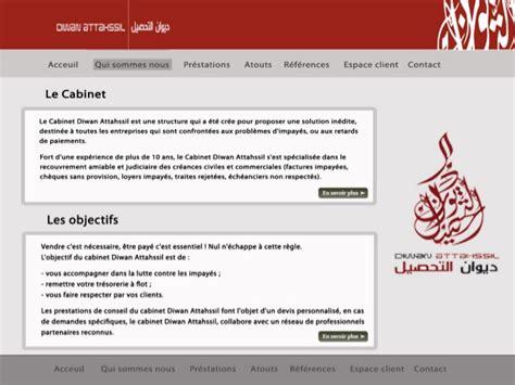 Cabinet De Recouvrement Casablanca cabinet de recouvrement casablanca