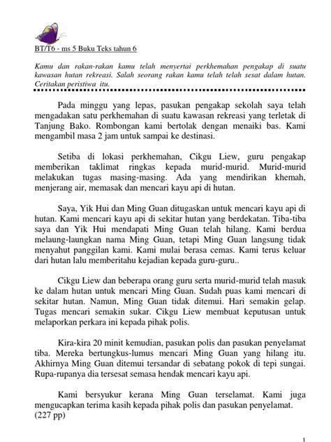 Contoh Teks Taklimat Perkhemahan - Jobs ID 2017