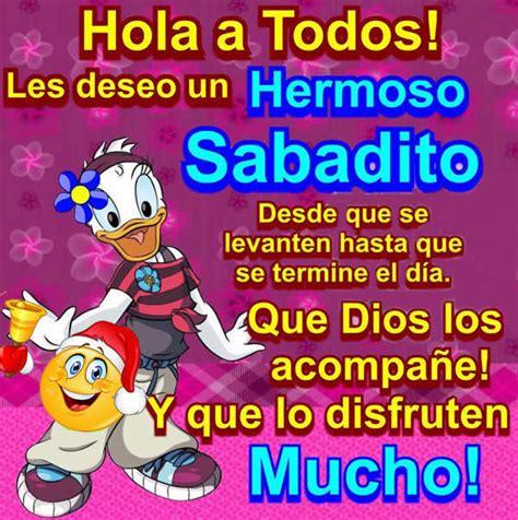 Imagenes Hermosas De Buenos Dias Sabado | buenos dias sabado frases bonitas hoymusicagratis com