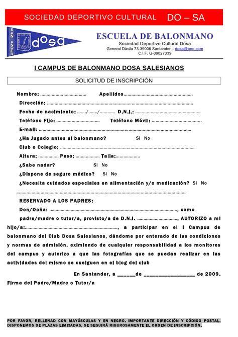 hoja de solicitud de inscricion f 300 formulario unico de view image ficha de inscripcion