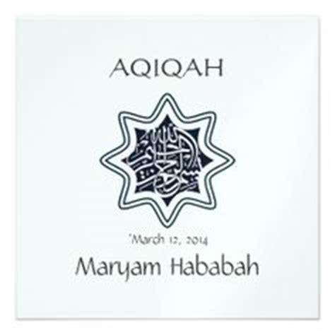 Islamic Aqiqah Baby Invitation Bismillah Muslim Feelings We And The O Jays Aqeeqah Invitation Template