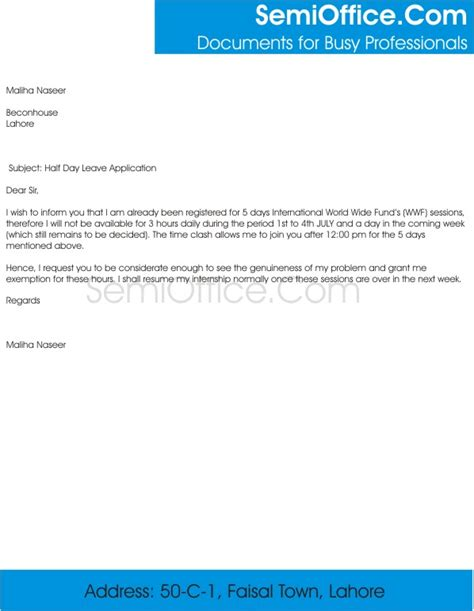 Request Letter Half Day Leave Half Day Leave Application Format