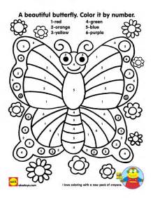 Galerry flower coloring pages crayola