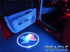 srt led door projector courtesy puddle logo lights mr