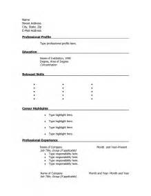 Doc.#7223: Resume Print Out Form ( 13 Related Docs)   Www
