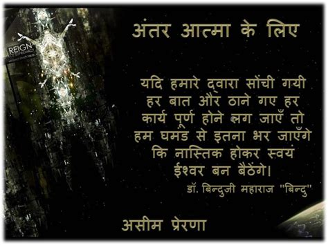 chanakya biography in hindi language chanakya niti suvichar in hindi inspirational