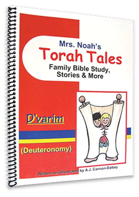 mrs miggins book of books mrs noah s torah tales deuteronomy messianic marketplace