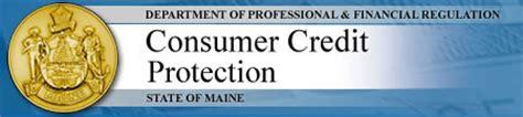 Consumer Credit Act Formula Consumer Complaint Form Bureau Of Consumer Credit Protection
