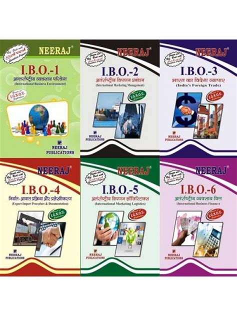 Ignou Mba Books by Ignou Ibo1 Ibo2 Ibo3 Ibo4 Ibo5 Ibo6 Books In