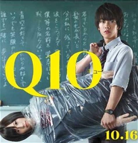 film drama q10 japanese drama q10 asian dramas pinterest