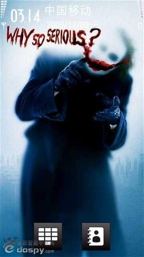 wason imagenes tumblr 蝙蝠侠小丑手机壁纸 希斯莱杰小丑高清图片 小丑joker高清手机壁纸 希斯莱杰小丑超清壁纸 蝙蝠侠小丑霸气壁纸