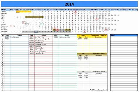 12 Workout Template Excel Exceltemplates Exceltemplates Ff E Excel Template