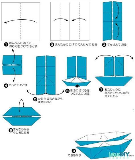 Paper Boat Folding - diy paper folding paper catamaran boat letusdiy org