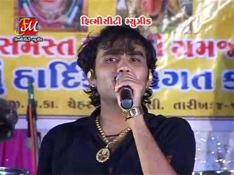 download mp3 from dostana dj dostana jignesh kaviraj and nitin barot audio garba
