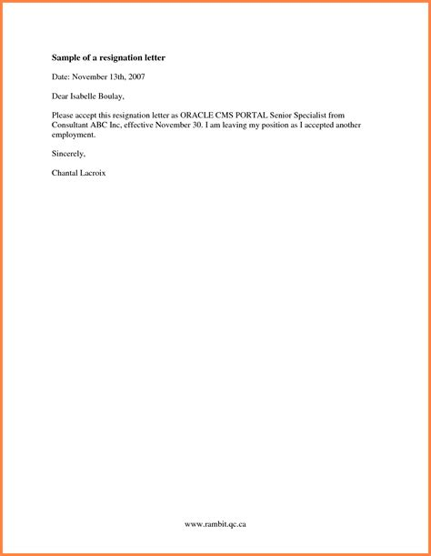 9 two week notice letter notice letter