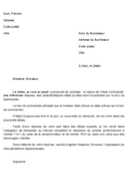 Exemple De Lettre Mise En Demeure Gratuit Modele Mise En Demeure Word Document