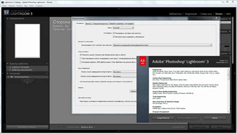 adobe lightroom download full version mac blog archives programfrench