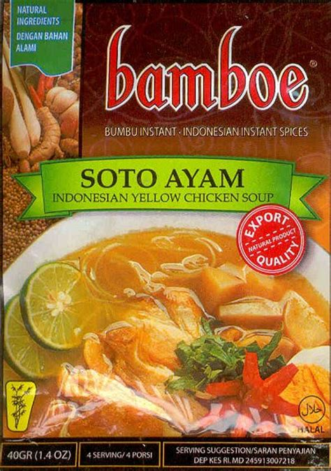 soto ayam chicken soup 1 4 oz by bamboe