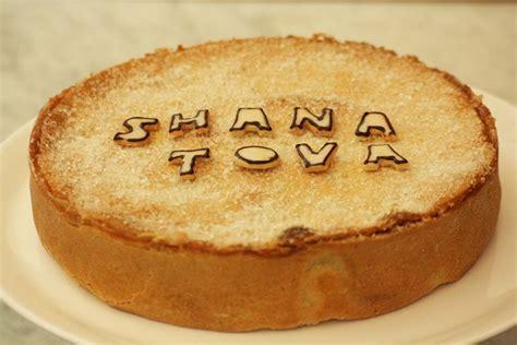 Ano No Calendã Judaico Rosh Hashan 225 A Chegada Do Ano 5775 No Calend 225 Judaico