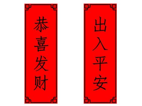 new year banner meaning how to decorate for new year american family