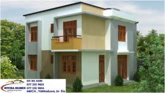 Small House Plans For Sri Lanka Small Home Plans In Sri Lanka Wiring Diagram Website