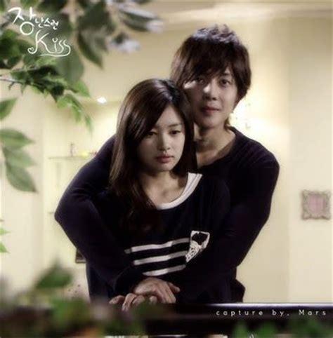 film korea naughty kiss full movie i love korean drama love kpop playful kiss mischievous
