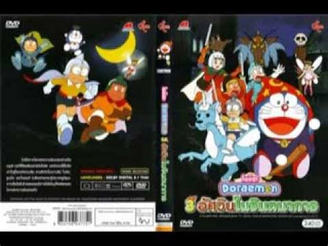doraemon the movie nobita s 3 magical swordsmen full movie doraemon movies in hindi doraemon the movie nobita s 3