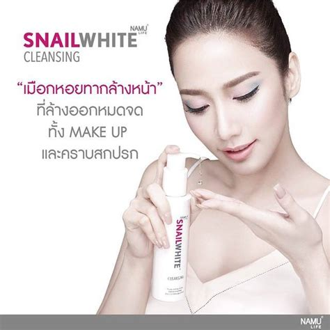 Snail White Cleansing Original snail white cleansing deeply make up remover thailand best selling products shopping