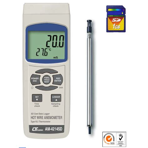 Lutron Abh 4224 anemometers 풍속계 및 다기능 측정기 상품리스트