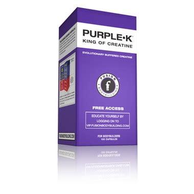 purple k creatine canada buy fusion bodybuilding purple k buffered creatine at well