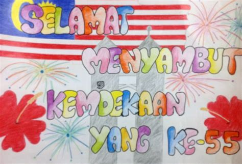 gambar contoh poster hari kemerdekaan sekolah menengah kebangsaan air itam pertandingan poster