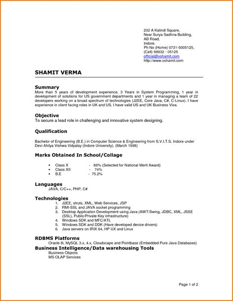 Resume Format Recent Format Of Cvreference Letters Words Reference
